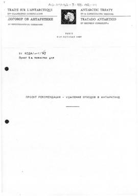 Fifteenth Antarctic Treaty Consultative Meeting, Paris, Working paper 27 [Draft recommendation on waste management in Antarctica] (XV ATCM/WP/27) (USSR)