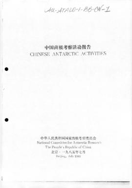 "China ""Outline of China's Antarctic research activities"""